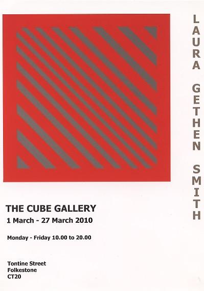 2010:Cube Gallery